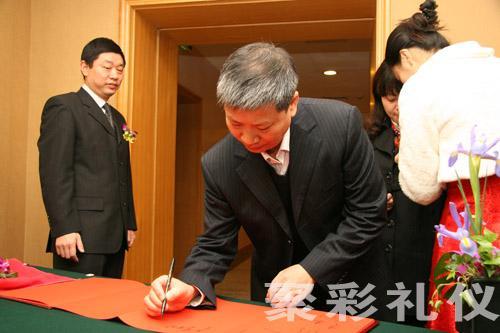 杭州奠基典礼