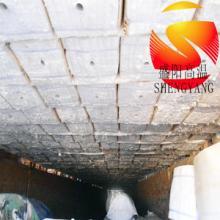 供应建窑专用保温棉