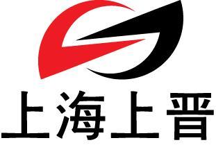 上海上晉閥業有限公司
