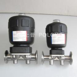 供应卫生级气动隔膜阀