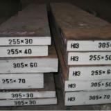 供应3Cr2W8V模具钢3Cr2W8V合金工具钢3Cr2W8V价