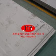 供应440C钢材,440C钢材圆钢,440C价格图片