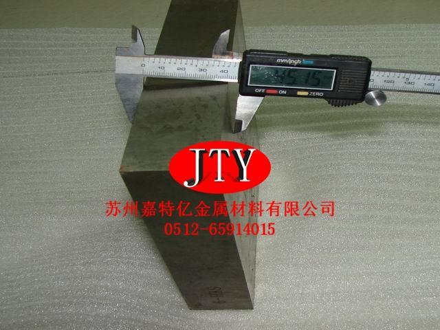 供应SKH-9高速钢厂家,SKH-9高速钢厂家价格,SKH-9高速钢