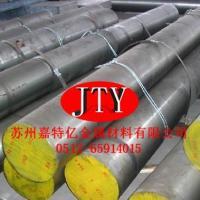 供应7CrSiMnMoV钢板7CrSiMnMoV圆钢