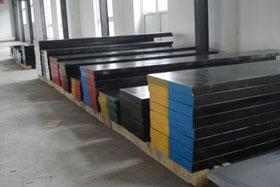 供应9SiCr合金工具钢冷作模具用钢