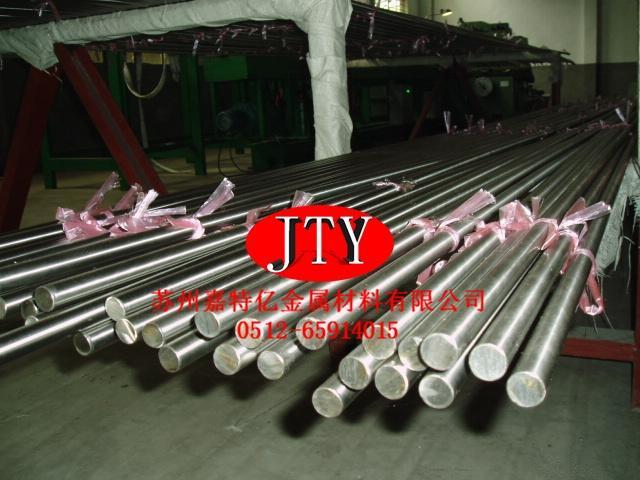 供应316不锈钢线、316不锈钢棒、316不锈钢管、316不锈钢带