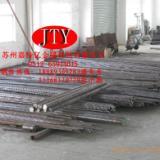 供应用于制造工具的00Cr20Ni25Mo4.5Cu不锈钢化学成分