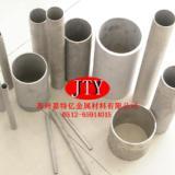供应0Cr17Ni4Cu4Nb不锈钢管生产厂家,无缝管,焊管直销