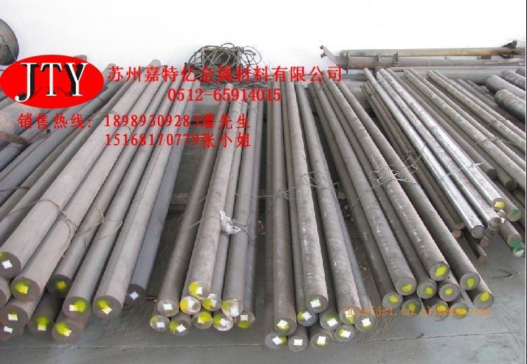 供应630不锈钢棒厂家,苏州630不锈钢棒厂家批发价格