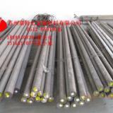 供应40CrNi2Si2MoV中碳超高强度钢