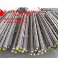 0Cr17Ni4Cu4Nb圆钢厂家,0Cr17Ni4Cu4Nb价格