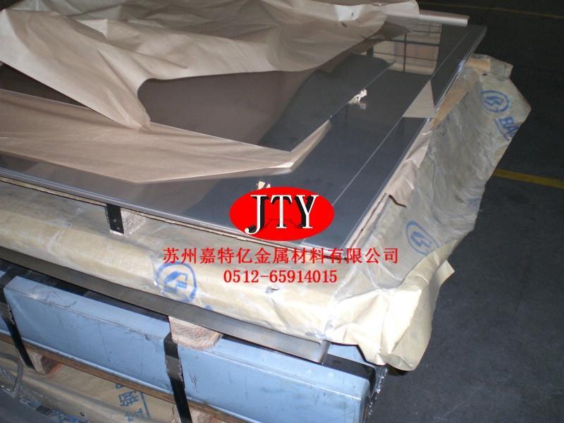 供应9Cr18Mov不锈钢板厂家