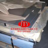 供应309S不锈钢管、309S不锈钢板