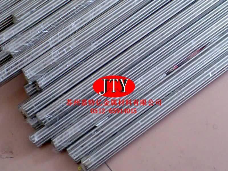 供应316不锈钢棒,316不锈钢板,304不锈钢带,304不锈钢线