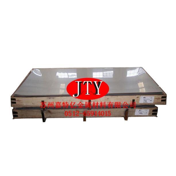 供应430不锈钢板 太钢不锈钢薄板