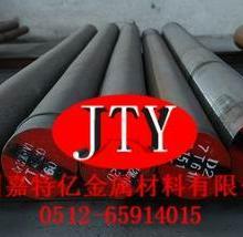 供应9Cr18锻件,9Cr18钢锭,9Cr18电渣锭,9Cr18价格批发