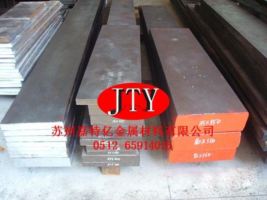 供应PX5模具钢圆钢 价格行情_PX5模具钢性能用途_PX5模具钢材