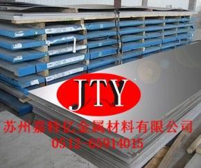 供应00CrNi13Mo2N不锈钢管,00CrNi13Mo2N不锈钢