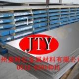 供应420不锈钢带价格,苏州420不锈钢带价格,昆山420不锈钢带价