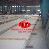 供应11Cr17不锈钢板,11Cr17不锈钢板价格,11Cr17不锈