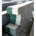 供应H13模具钢价格