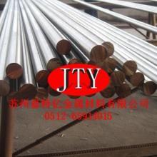 供应00Cr18Ni5Mo3Si2圆钢是什么材料?