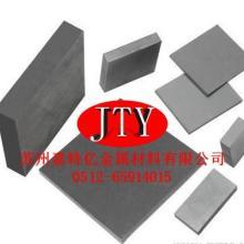 供应440C模具钢,440C模具钢圆棒,440C模具钢板,440C价图片