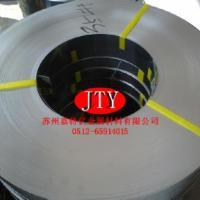 供应301不锈钢带价格,301不锈钢带厂家,江苏301不锈钢