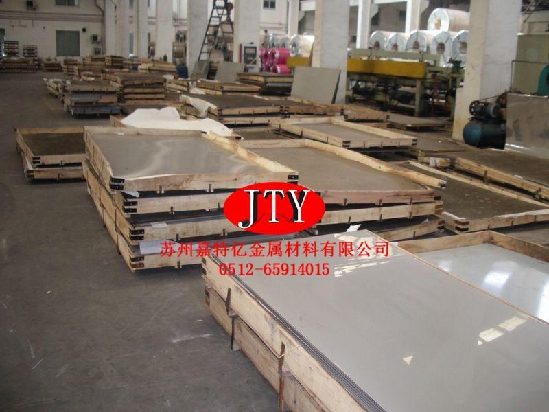 进口SUS440C不锈钢板材供应商报价