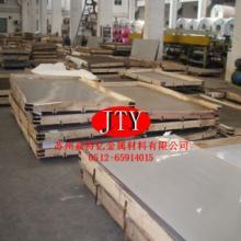 供应用于制造工具|刀具的0Cr15Ni7Mo2Al不锈钢卷板