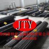 供应440C不锈钢棒报价,440C不锈钢生产厂家,440C不锈钢硬度
