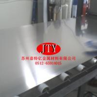 供应XM15J1不锈钢板,XM15J1不锈钢板价格,XM15J1圆棒