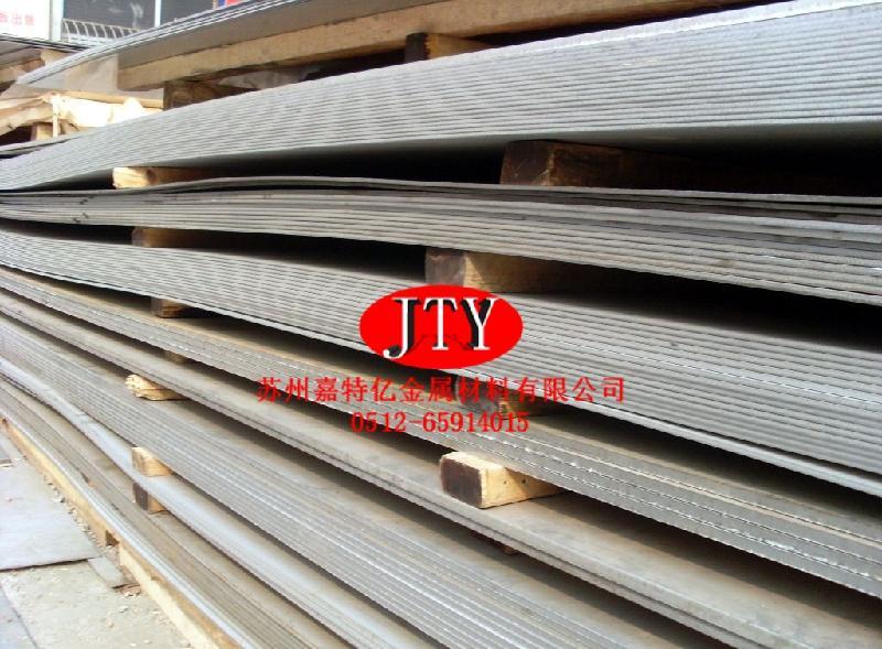 9Cr18MoV不锈钢板供应商,江苏9Cr18MoV不锈钢板供应商