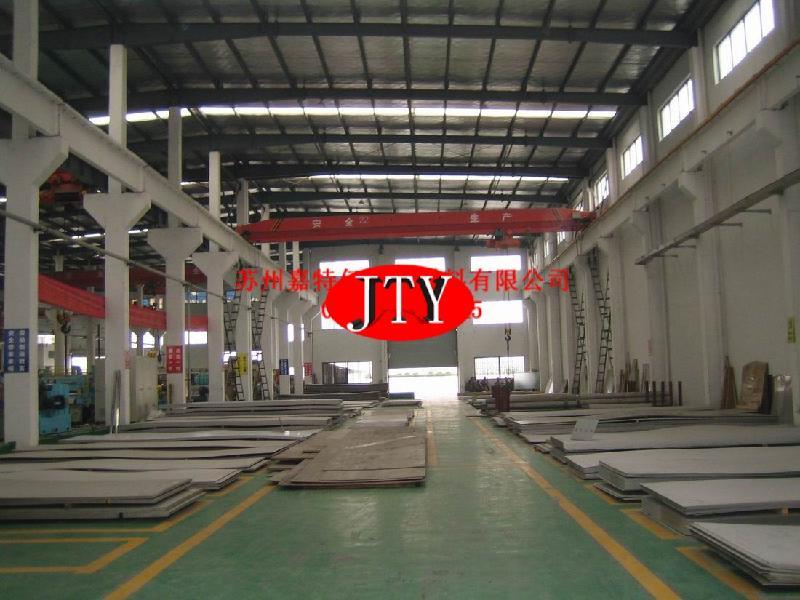 供应进口440C不锈钢,日本进口440C不锈钢价格,进口440C供应