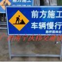施工标志牌道路指示牌带固定架图片