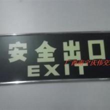 供应地下停车场出入口标志牌反光铝牌