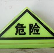 危险品标志灯危险品警示灯危险品图片