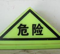 供应危险品标志灯危险品警示灯危险品