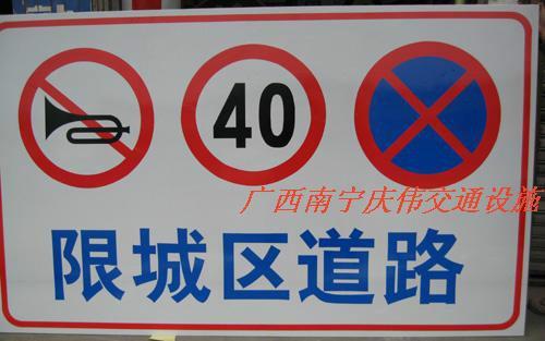 供应广西指示牌设计,广告指示牌厂家,广西指示牌定做