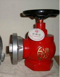 供应消防器材生产厂家,南宁消防器材批发,广西消防器材供应商 消防器材 室内消火栓