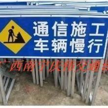 供应道路施工牌生产厂家,道路施工牌供应商,道路施工牌批发价格