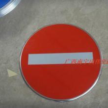 供应交通标志牌定做价格,广西南宁交通标志牌定做,交通标志牌定做厂家图片