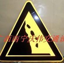 供应交通设施标志牌高速公路牌三角铝牌