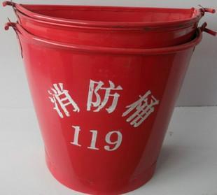 供应厂家直销消防器材消防桶