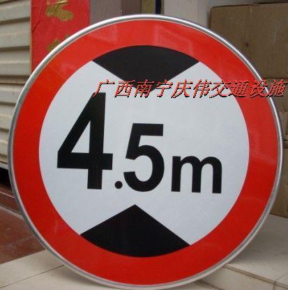 供应交通铝牌限速牌交通标志牌路牌