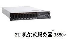 服务器硬盘维修图片/服务器硬盘维修样板图 (1)