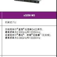 泸州IBM服务器供应图片