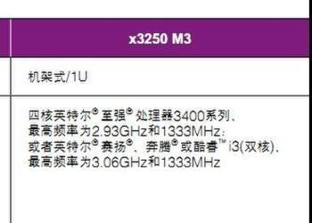 服务器硬盘维修/服务器维保图片