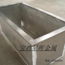 宝鸡钛异形件生产厂商西安宝鸡供应钛异形件