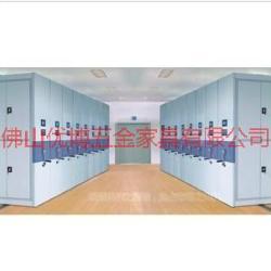 供应广东佛山密集架专业厂家 优质密集架产生厂家